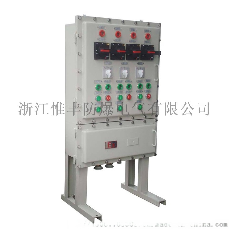BXK防爆控制箱鋼板焊接IIC級防爆控制箱