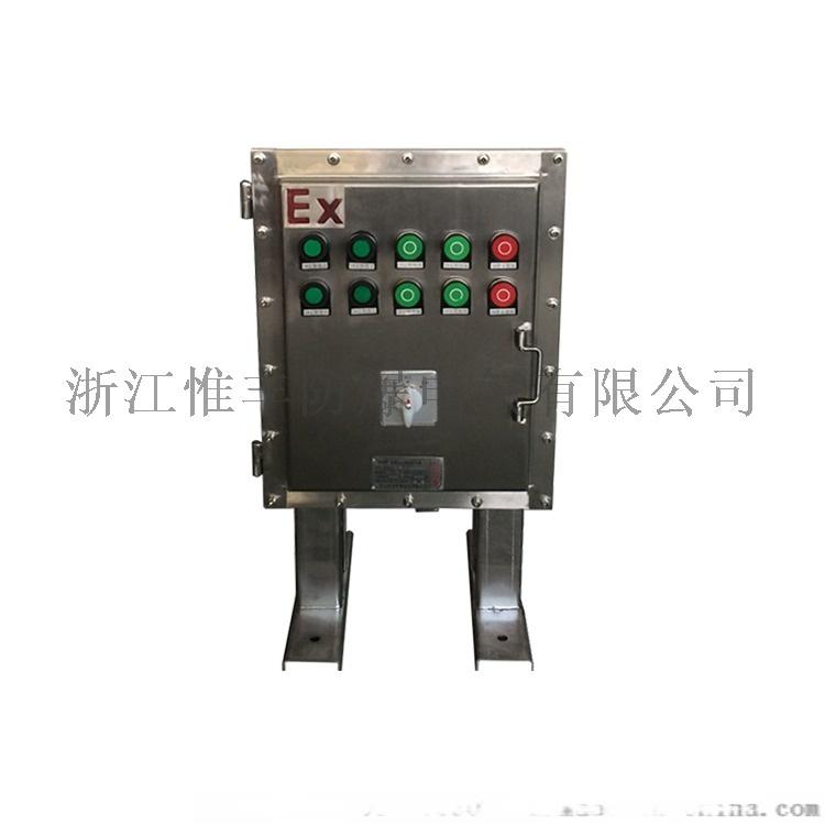 不鏽鋼BXK防爆控制箱鋼板焊接IIC級防爆控制箱