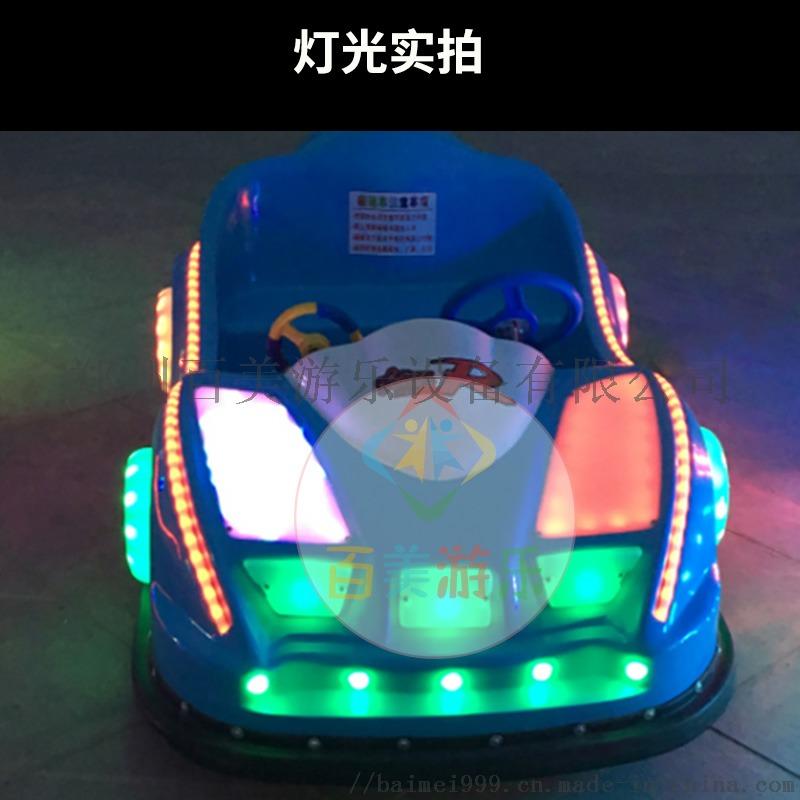 新款赛车灯光实拍.jpg