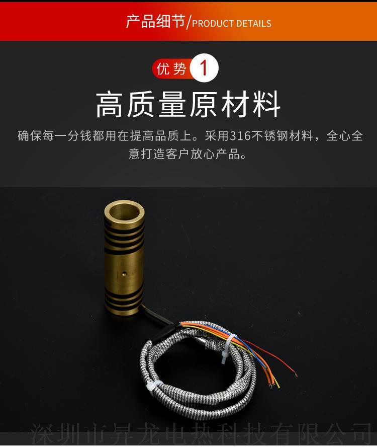 熱流道射咀彈簧加熱圈 彈簧發熱圈889723685