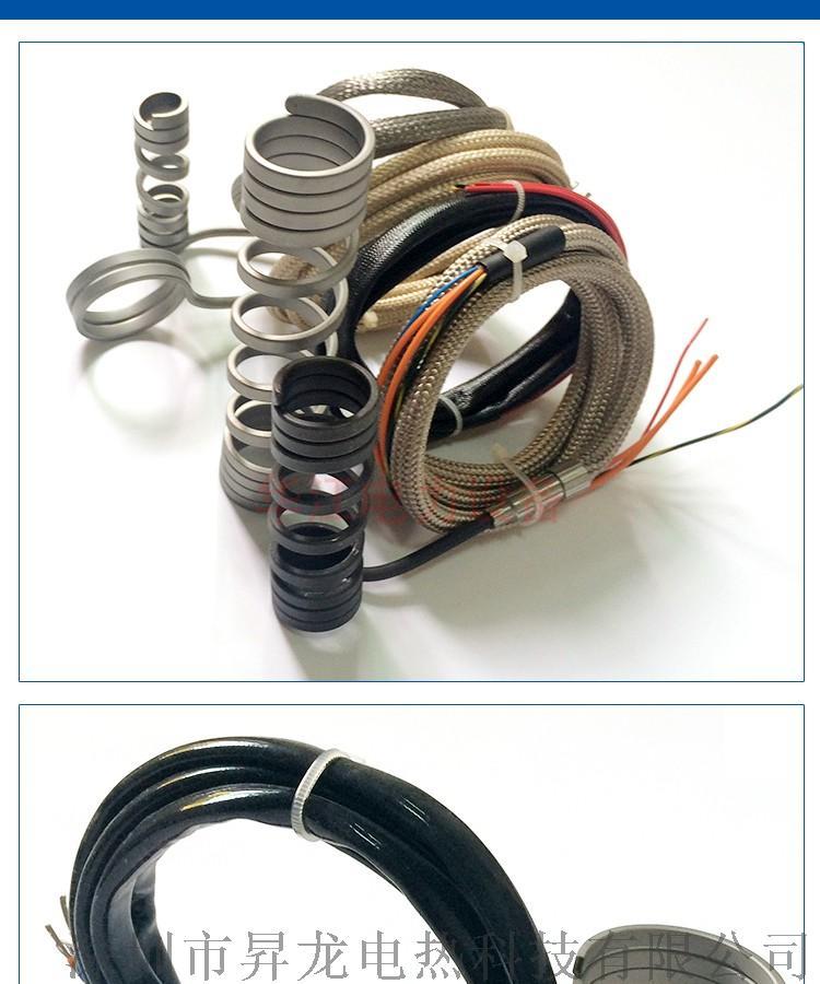 熱流道分流板加熱管電熱管模具加熱條加熱棒889724375