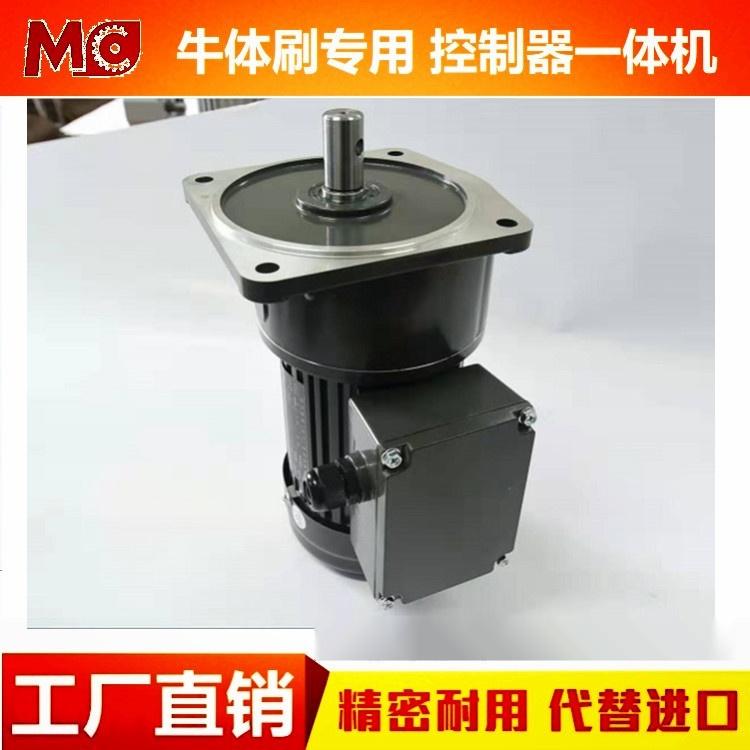 牛体刷专用电机减速机 (2).jpg
