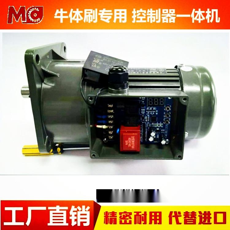 牛体刷专用电机减速机 (3).jpg