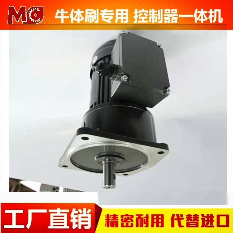 牛体刷专用电机减速机 (10).jpg