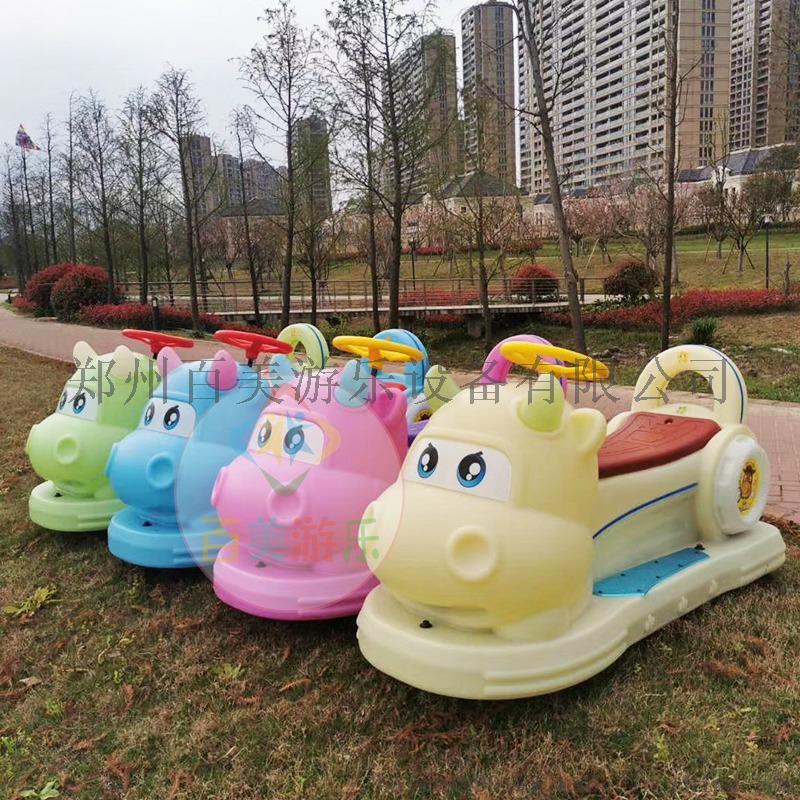 牛气冲天电瓶玩具车2.jpg