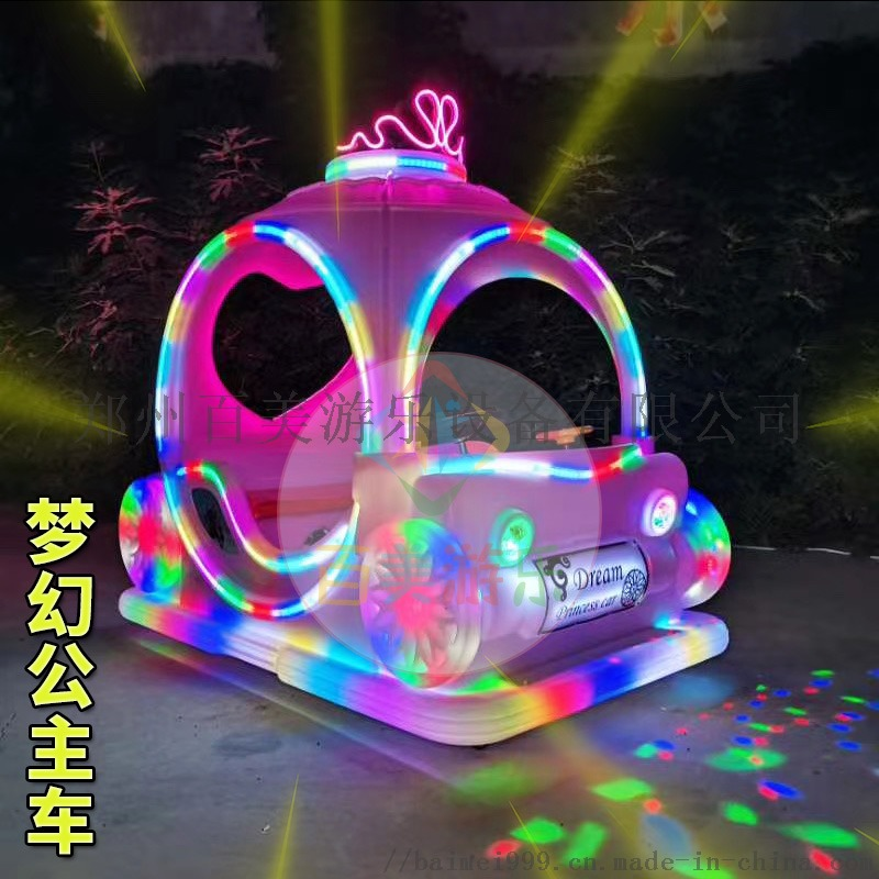 梦幻公主车粉色0.jpg