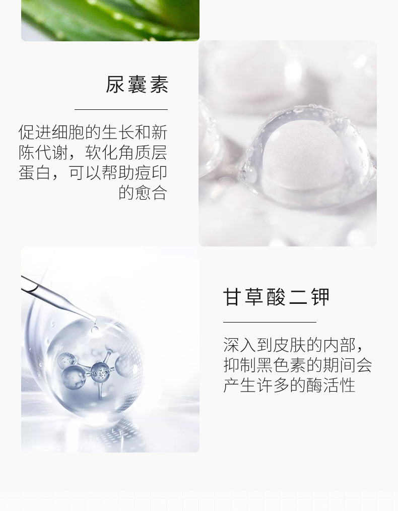 清洁细肤洁面冰晶_