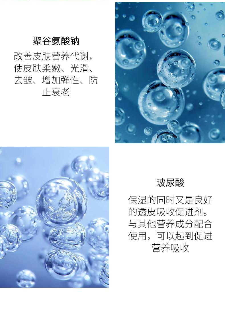 极润娇颜保湿乳_