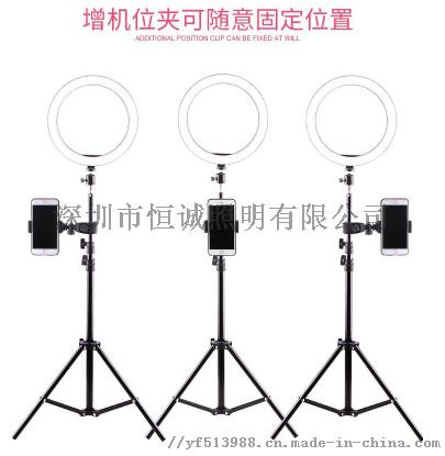 LED補光燈 07.png