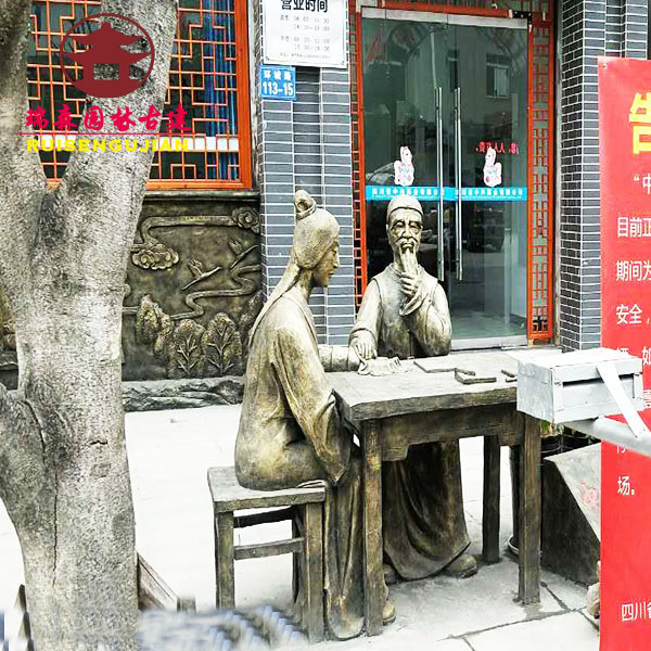 雕塑067.jpg