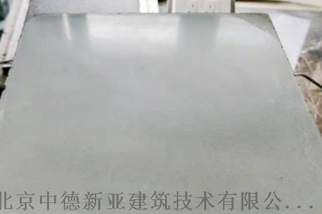 MA403防静电不发火耐磨材料说明书