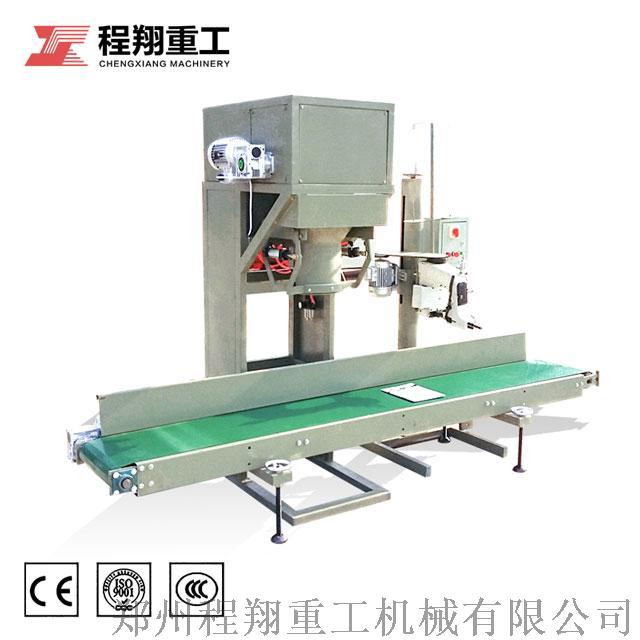 牛粪鸡粪生产线造粒设备圆盘造粒机和搅齿造粒机哪个 适合103040352