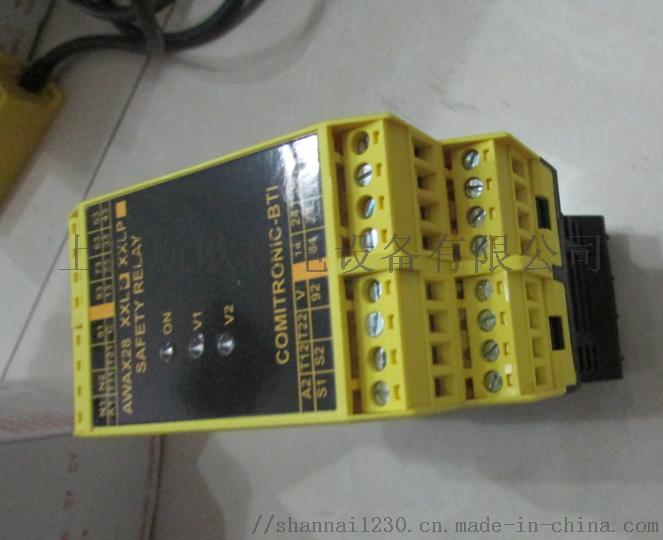COMITRONIC-BTI继电器863158442