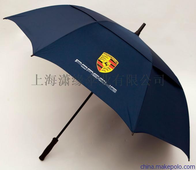 定制广告雨伞直杆高尔夫伞logo彩印遇水开花伞120644862