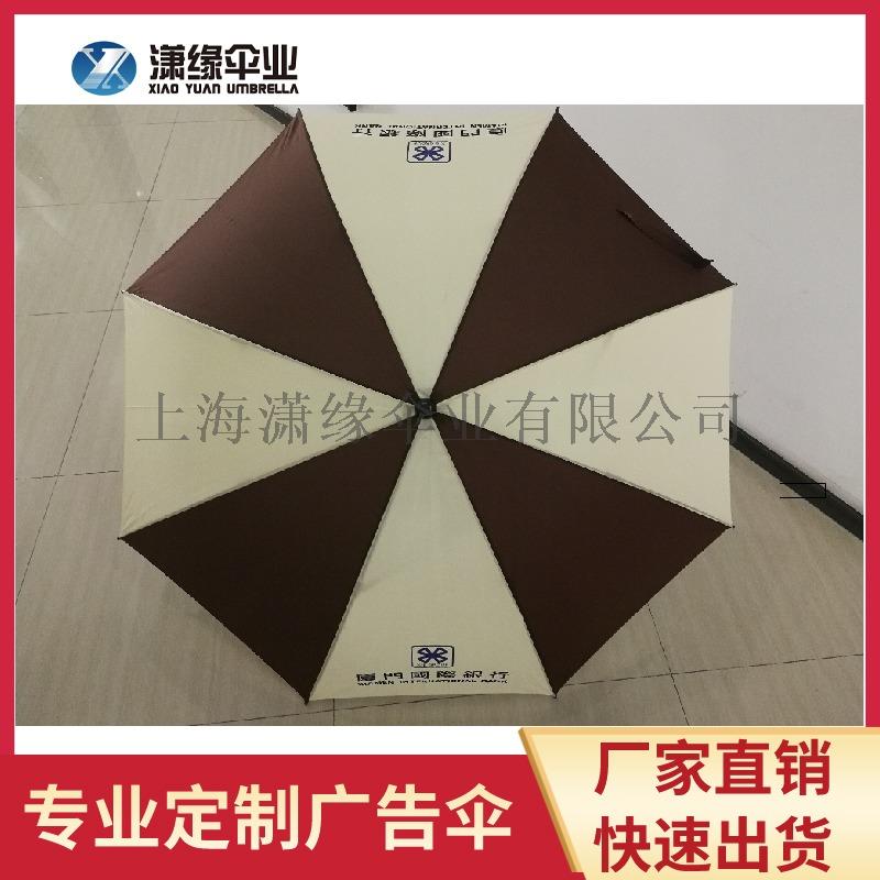 厦门国际银行广告伞.jpg