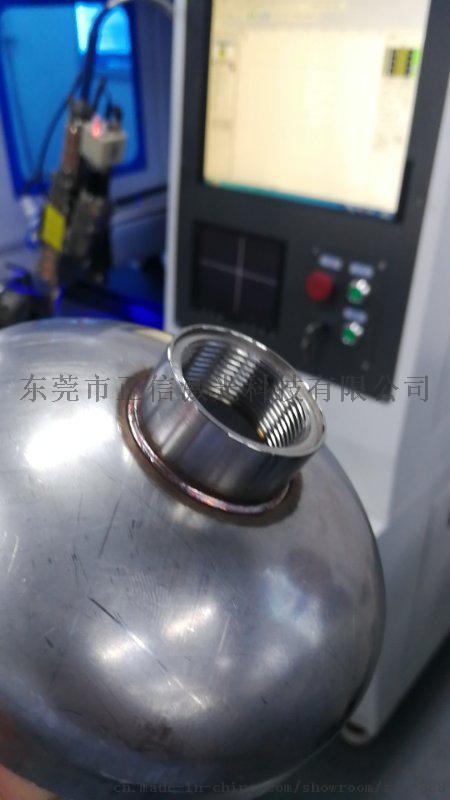 消防灭火器自动化焊接设备43047662