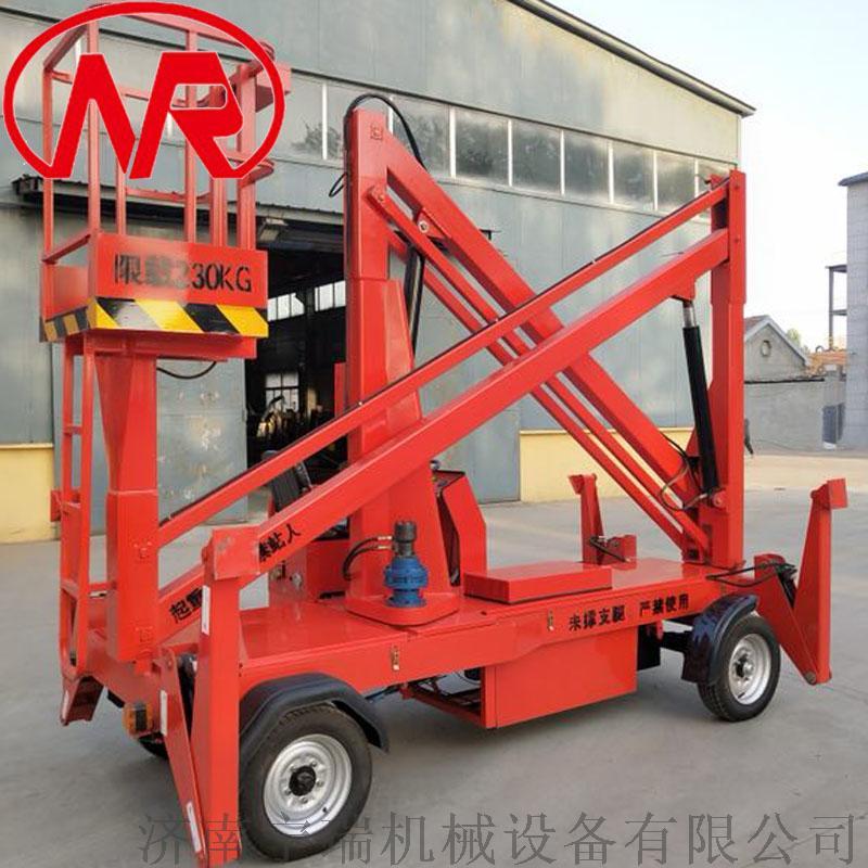 曲臂高空作业车 自行式曲臂升降机 曲臂升降机厂家121411512