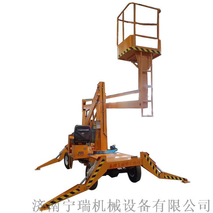 维修  升降机  柴油动力曲臂机 高空旋转作业平台123715582