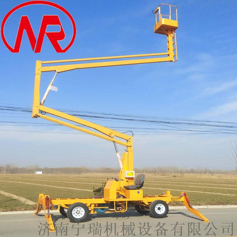 维修  升降机  柴油动力曲臂机 高空旋转作业平台854354092