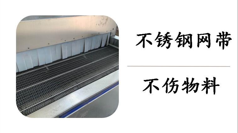 南方糕点速冻机 发糕隧道式速冻机129341432