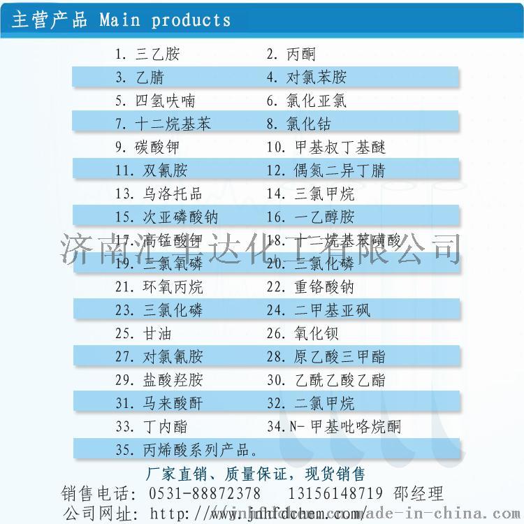 化亚铜|工业 化铜厂家直销58523092