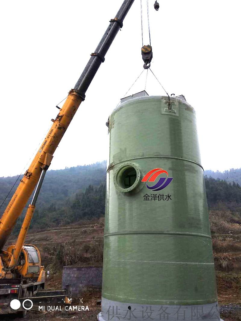 一體化預製泵站智慧型無線遠程監控889305315