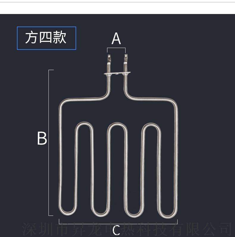桑拿浴電熱管桑拿爐加熱管桑拿房幹蒸發熱管131249325