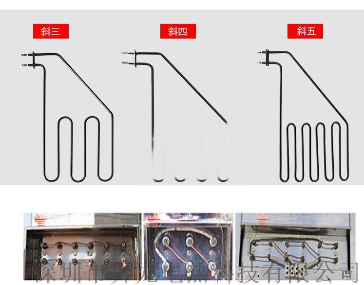 桑拿浴電熱管桑拿爐加熱管桑拿房幹蒸發熱管131249345