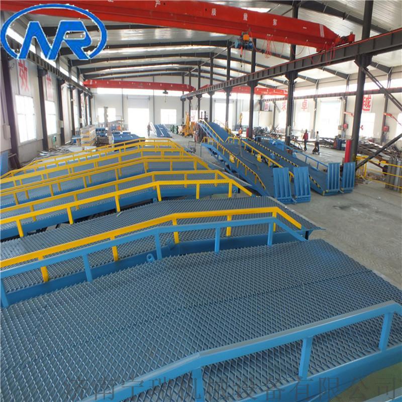 移动式登车桥物流集装箱装卸货平台铁路装卸汽车爬梯131271792