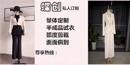 南京女士西服 礼服定制店 南京蝶创私人订制131018345