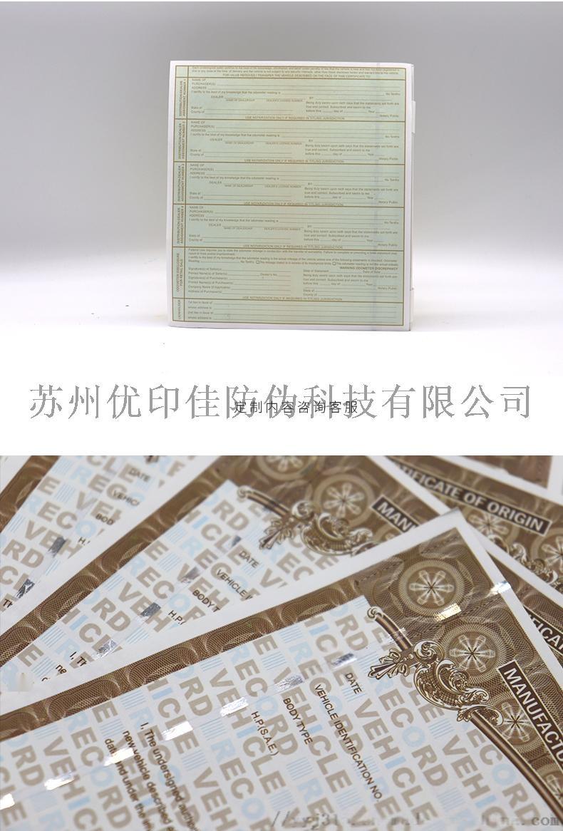 收藏证书-9-26_