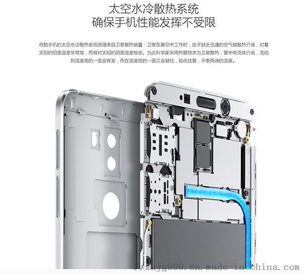 5G手机冷却系统散热器热管  激光焊接机863485462
