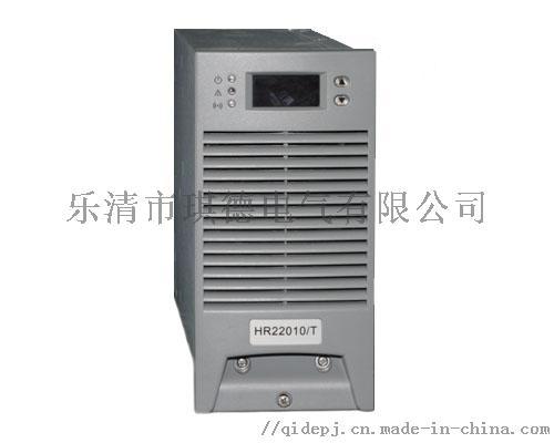 实惠的高频充电模块ET22010电源模块864876845