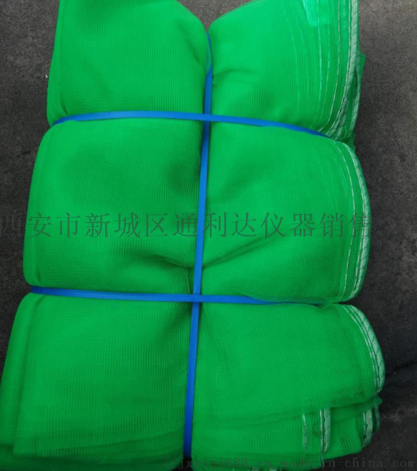 咸阳绿网工地盖土网防尘网152880155