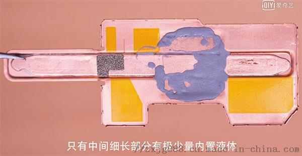 5G手机 3C产品散热器热管  激光焊接机131321722