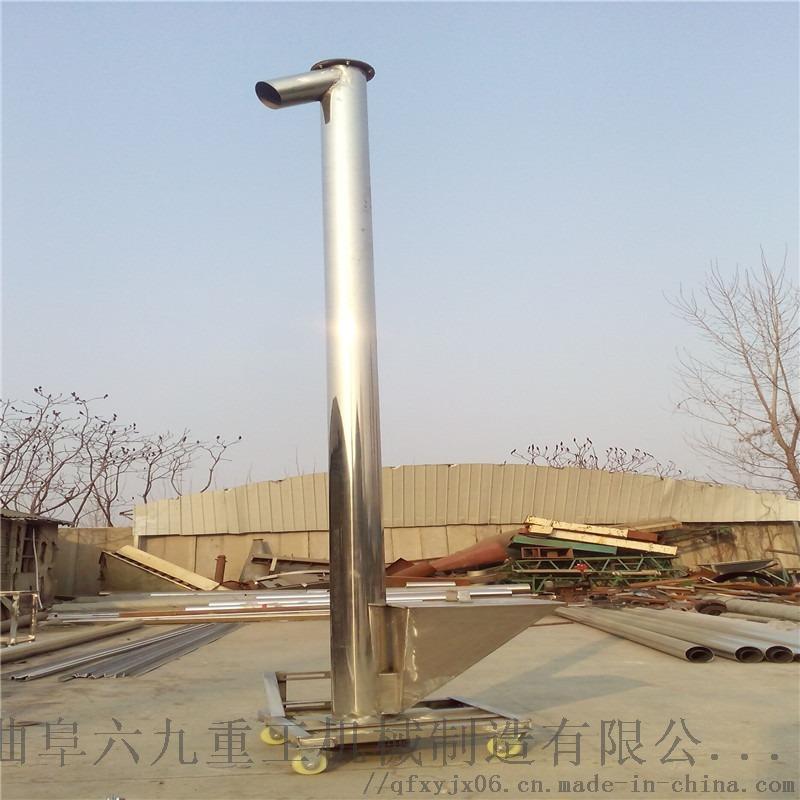 垂直螺旋送料机 不锈钢管上料机LJ1圆管螺旋输送机862950272