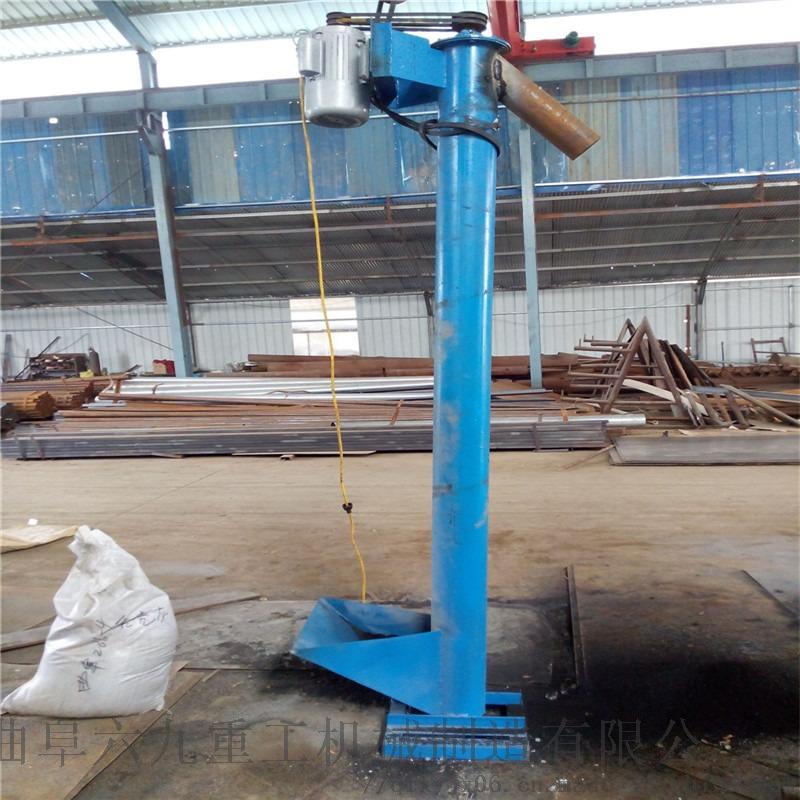 垂直螺旋送料机 不锈钢管上料机LJ1圆管螺旋输送机130959802