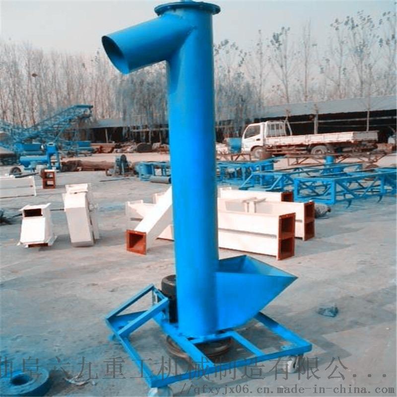 垂直螺旋送料机 不锈钢管上料机LJ1圆管螺旋输送机130959822