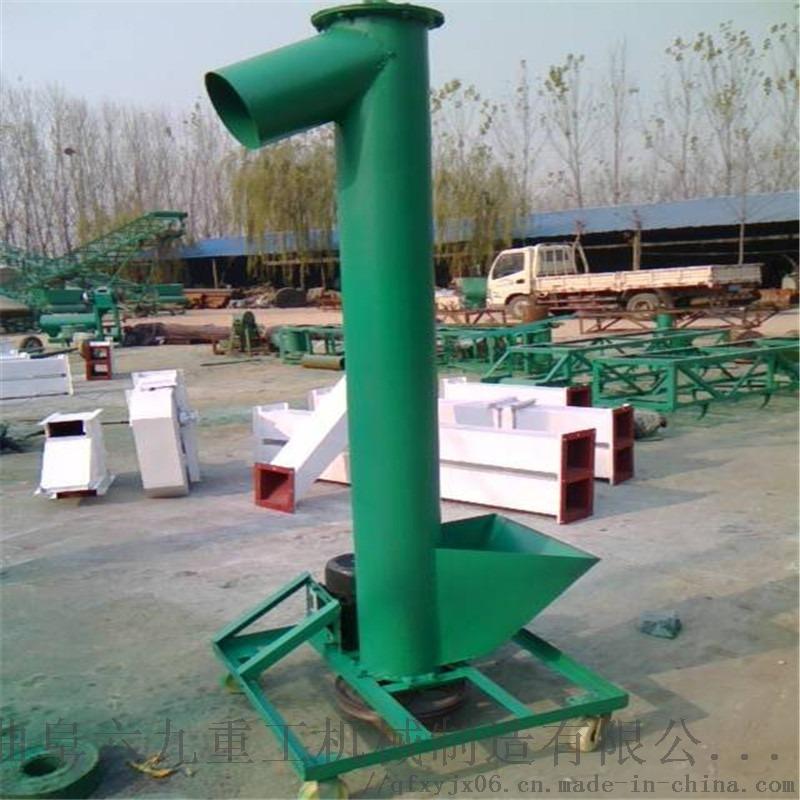 垂直螺旋送料机 不锈钢管上料机LJ1圆管螺旋输送机130959832