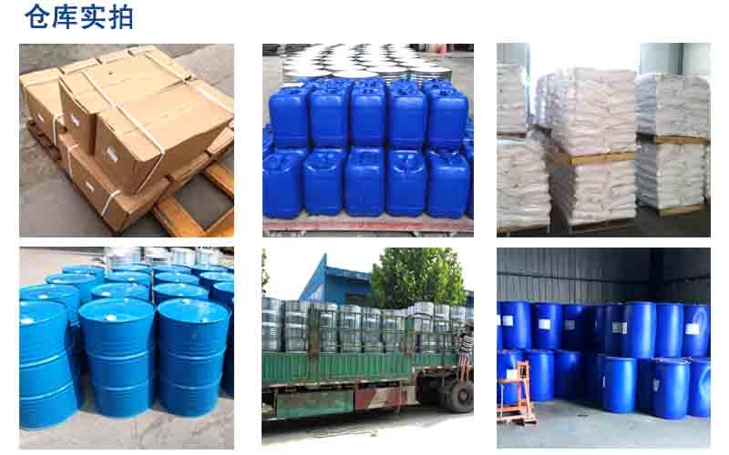 供 代乙酸 优级 羟乙酸厂家直销120352662
