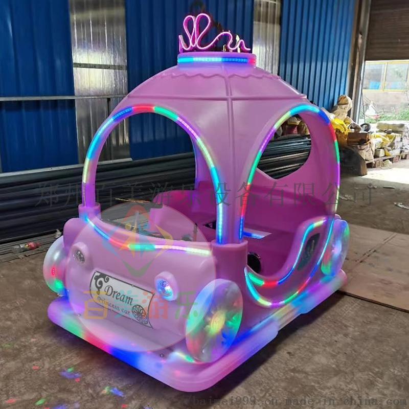 梦幻公主车粉紫色2.jpg