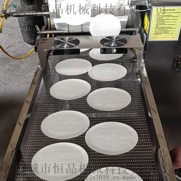 节省人工烤鸭饼机  零噪音千层饼设备 厂家定制127701712