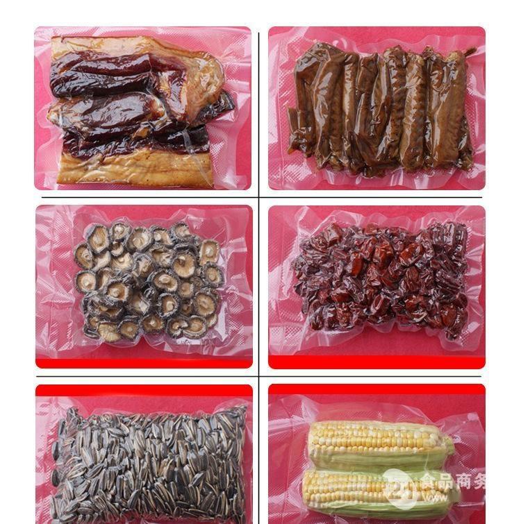 豆干包装机生产线厂家直销LZ420豆干包装设备20868322
