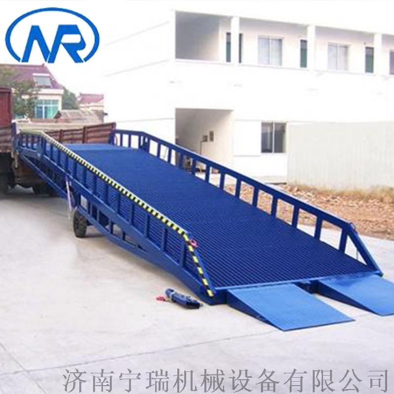 移动集装箱液压过桥  手动登车桥升降机863809022