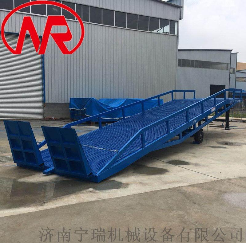 汽车尾板集装箱卸货平台 装卸平台 移动式登车桥848911102