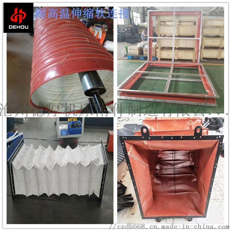 涂布机 印刷机 复合机专用防震软接头伸缩式风筒858750222