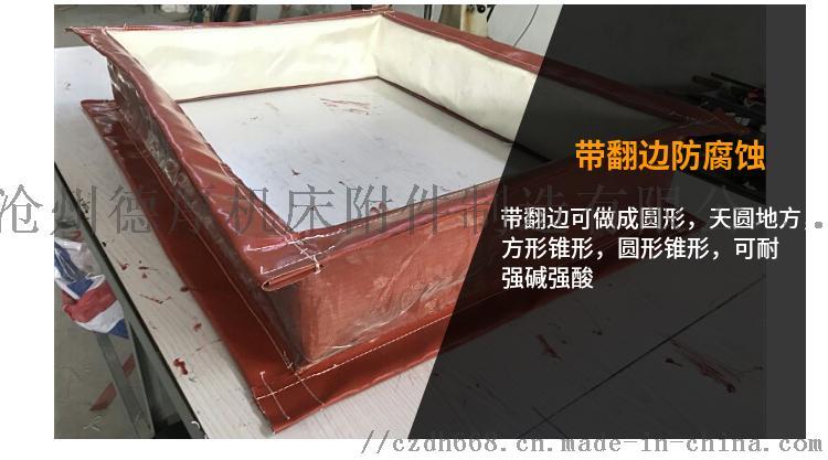 涂布机 印刷机 复合机专用防震软接头伸缩式风筒127183752