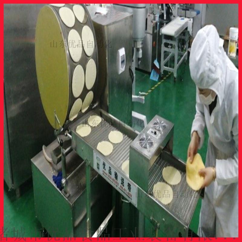 商用春卷皮机、一次成型春卷皮机、优品全自动春卷皮机129859182
