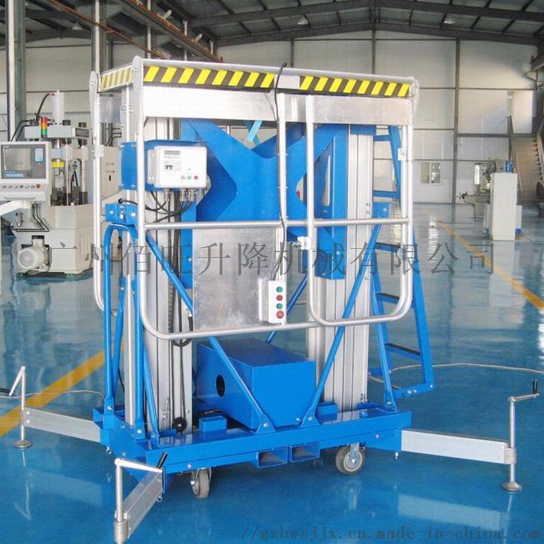 铝合金升降机厂供SJL潮州梅州汕头铝合金升降机平台807768765