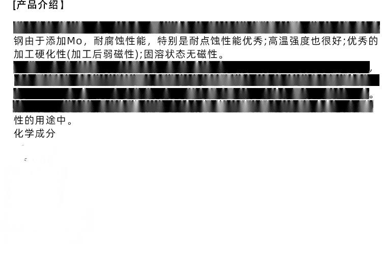 详细页_08.jpg